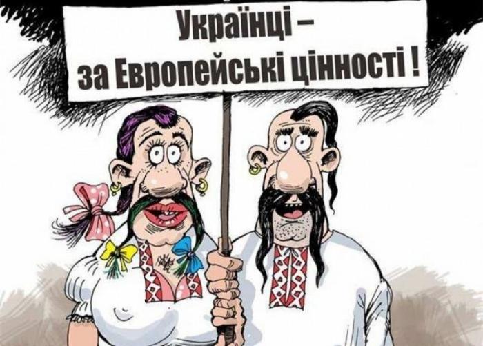 Добрые и щедрые шведские педерасты выделили Украине 5 млн евро на пропаганду извращенцев