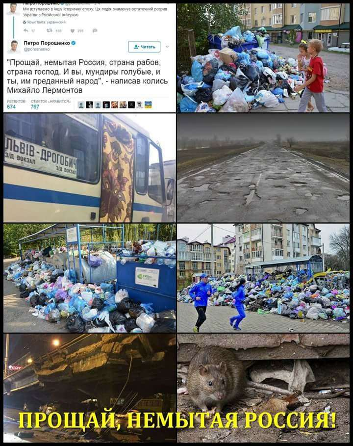 Безвизовый режим для Украины: итоги первых дней счастья
