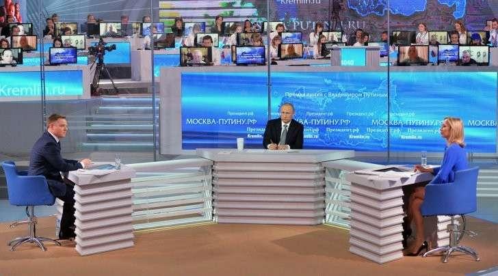 Вопрос президенту: Путин проведёт прямую линию