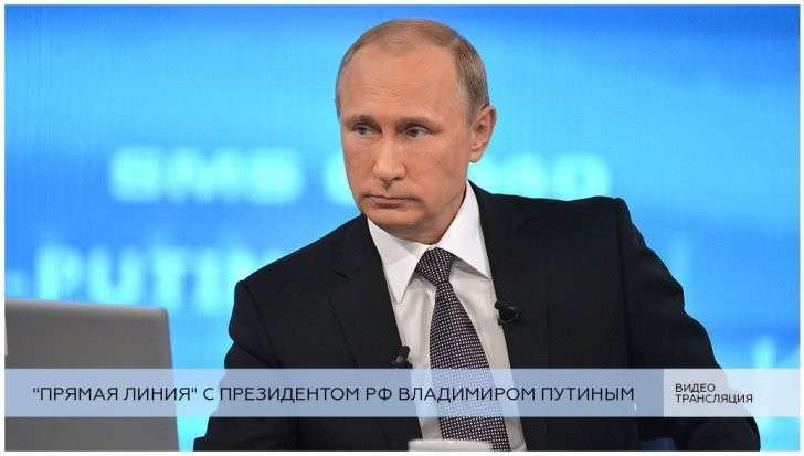 «Прямая линия» с Владимиром Путиным. Онлайн-репортаж