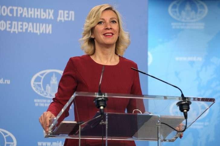 Брифинг официального представителя МИД России Марии Захаровой 15.06.2017