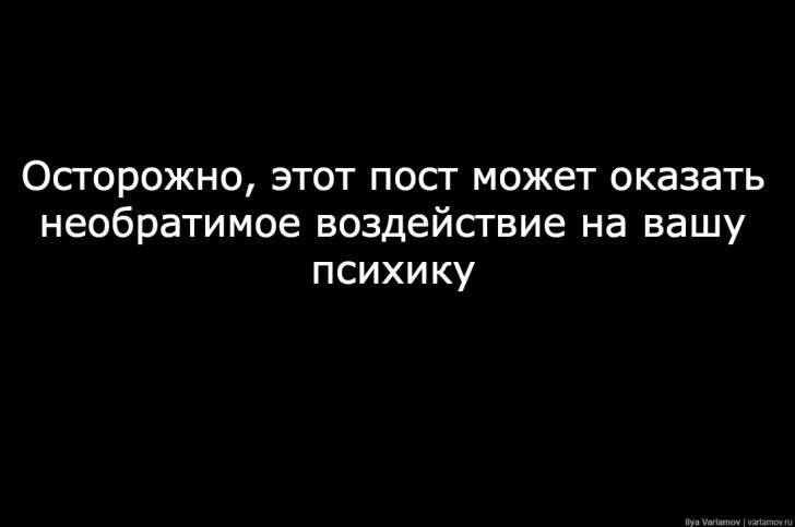 «Роскошный евроремонт» в Крыму. Этот пост разобьёт ваши глаза! Вам будет очень больно