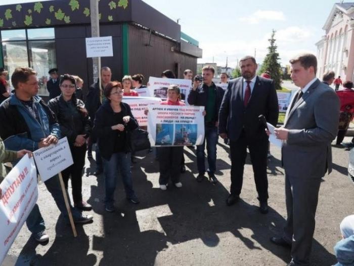 Дело Васильева, скандал в Арамиле: чиновники с квартирами, а народ с проблемами