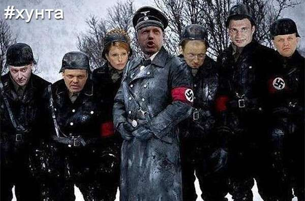Еврейская Хунта Украины готовится к официальной войне против России