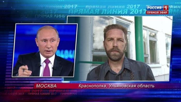Владимир Путин раскритиковал школьные учебники