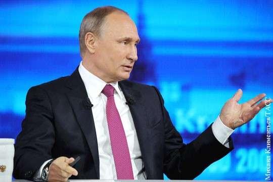Владимир Путин продолжает вести Россию эволюционным путем развития