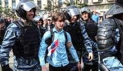 Во время задержания участника несанкционированной акции на Тверской улице
