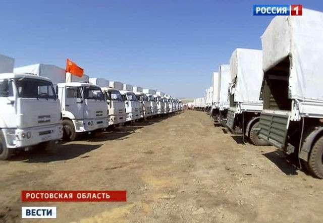 Красный Крест поможет урегулировать вопрос о допуске российского груза на Украину