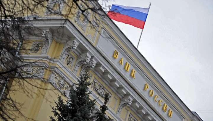 Центральный банк России снизил ключевую ставку до 9 процентов