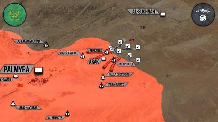 Сирия: РСЗО США взяло на прицел сирийскую армию
