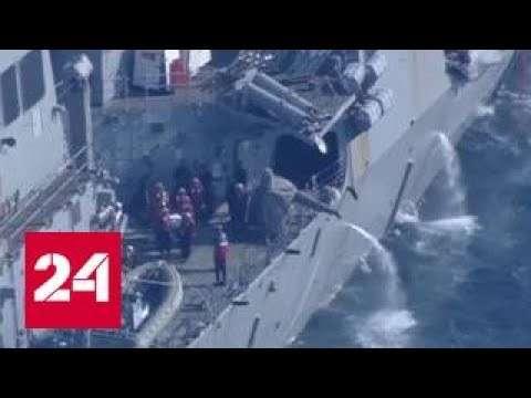 Япония: число пострадавших, эвакуированных с эсминца ВМС США, увеличивается