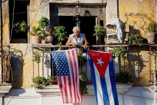 Дональд Трамп благополучно толкает Кубу в объятия России и Китая