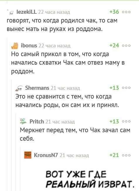 Юмор из сети: смешные комментарии на разные темы
