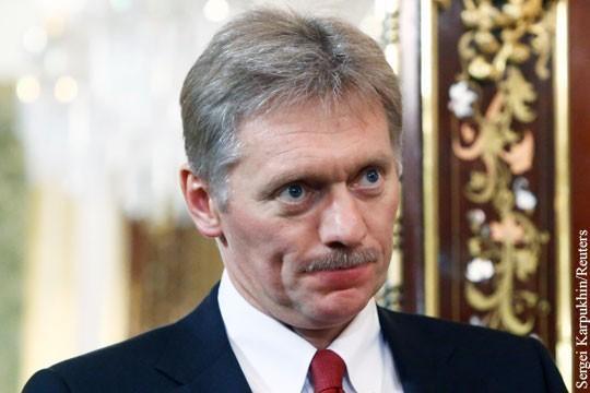 Дмитрий Песков оценил решение ЕС продлить санкции против Крыма