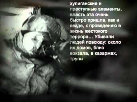 Иудо-каратели России - учителя Киевского майдана