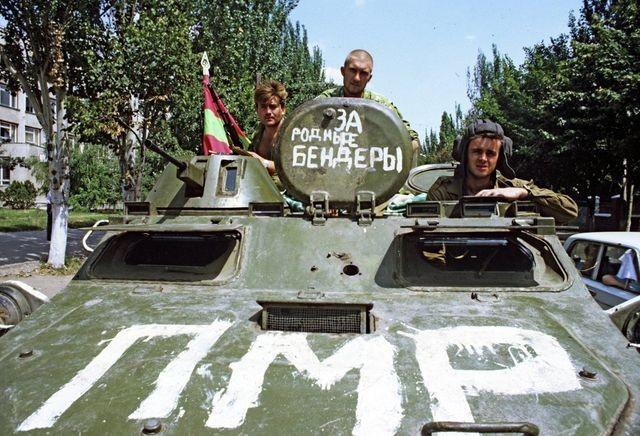 Город-герой Бендеры: 25 лет приднестровской трагедии