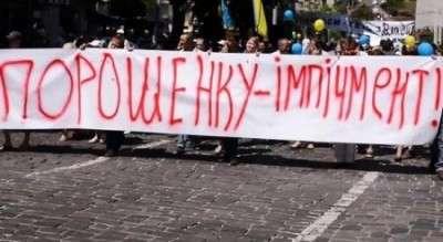 Петру Порошенко импичмент уже подготовили, неонацисты ждут отмашки
