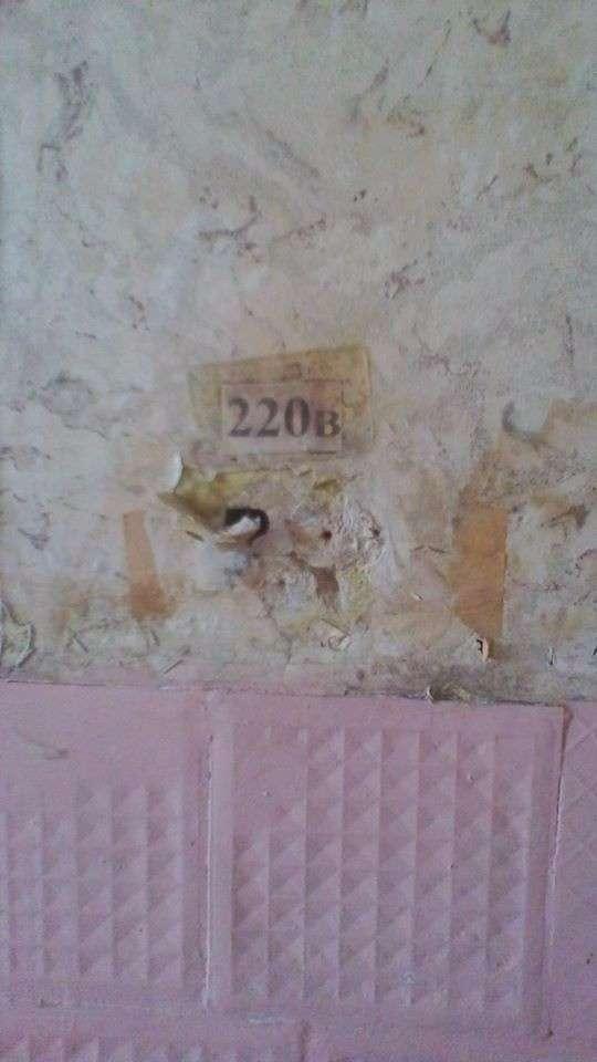 Каратель из АТО» опубликовал жуткие снимки украинского госпиталя: хуже чем в окопах!