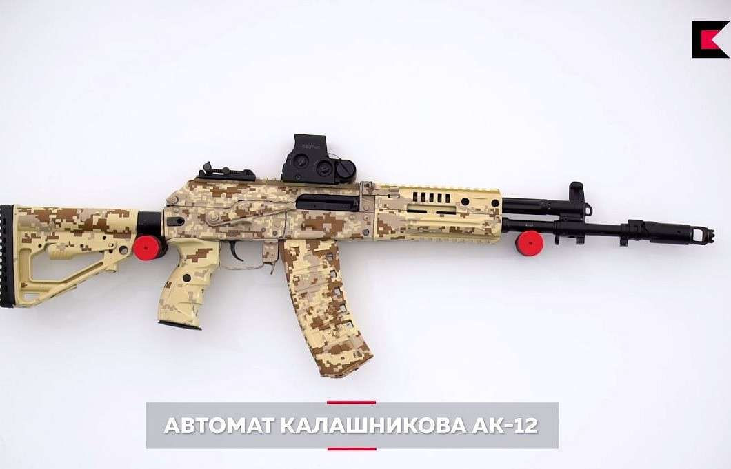 Автомат Калашникова АК-12 прошёл все этапы опытно-войсковой эксплуатации