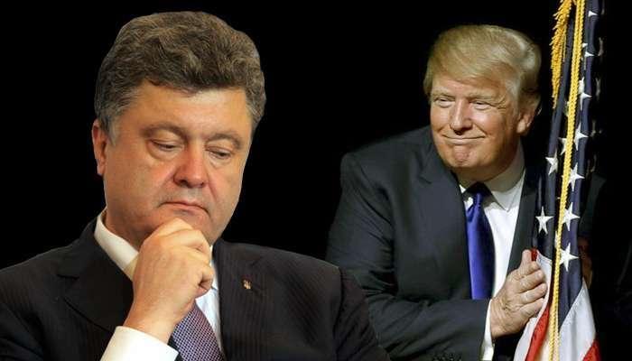 Трамп унизил самозванца Порошенко: вассал должен знать своё место