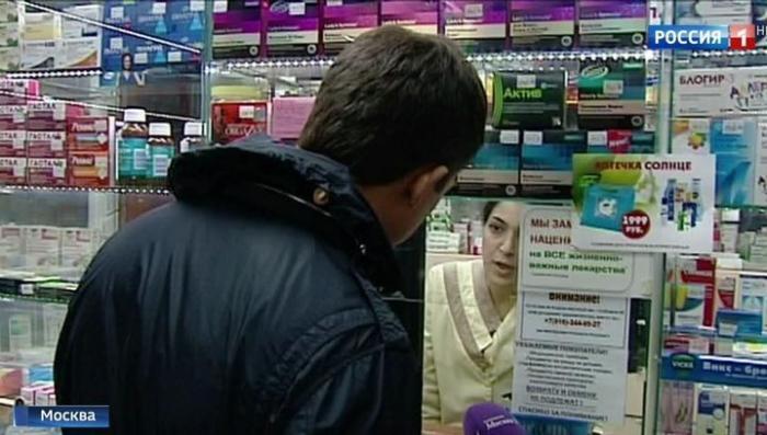 В московских аптеках свободно продают наркотики