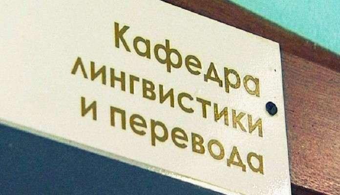 Однажды русский, французский и китайский лингвисты решили написать имена друг друга