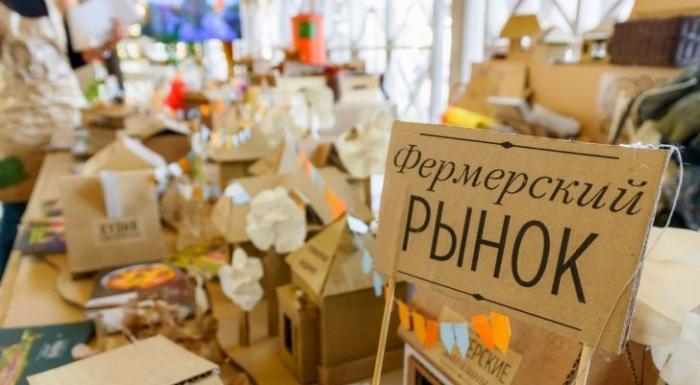 Россия: к малому бизнесу растёт интерес: открываем своё дело