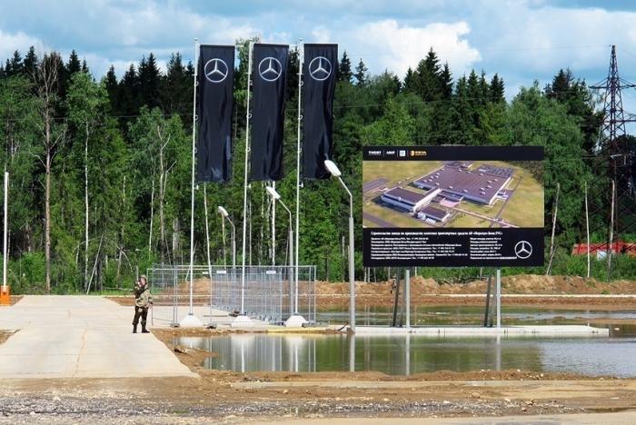 В Подмосковье стартовало строительство завода попроизводству автомобилей марки Mercedes