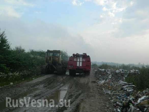 НаЗакарпатье горит мусорная свалка (ФОТО) | Русская весна