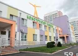 В Перми открылся самый большой в городе детский сад