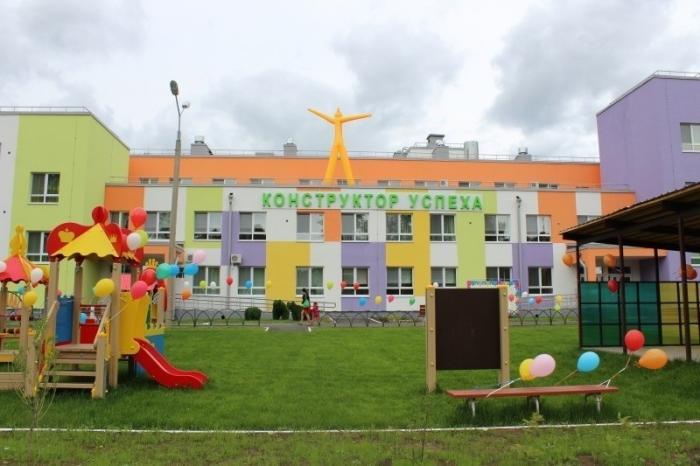 ВПерми открылся самый большой вгороде детский сад