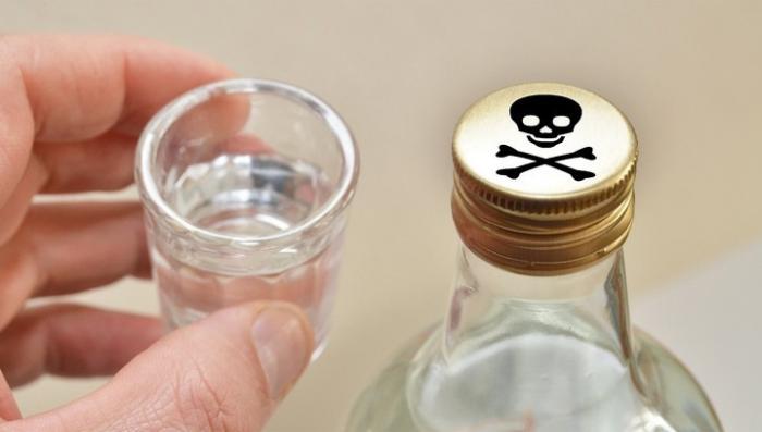 В Подмосковье возбуждено дело по факту массового отравления алкоголем