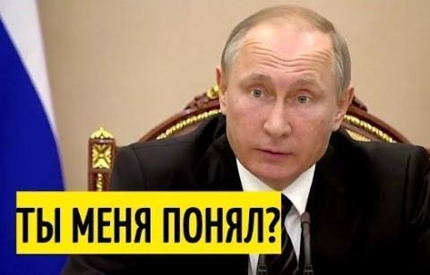 Владимир Путин выжал все соки из обленившегося чиновника: «Запомнили, что я сказал?!»