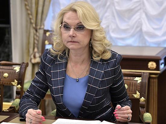 Глава Счетной палаты Татьяна Голикова «убила» всех чудовищными цифрами