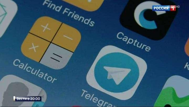 Роскомнадзор вынес Telegram последнее предупреждение и пригрозил блокировкой