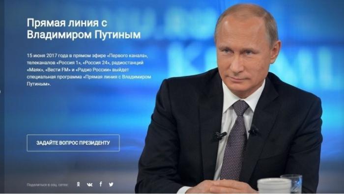 В прямой линии Путина одна из главнейших проблем – бедность