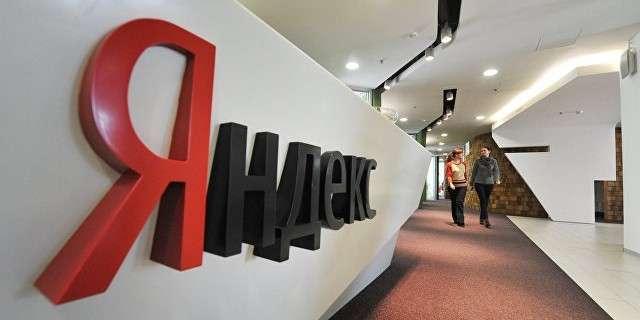 Яндекс обнулил счета украинских пользователей