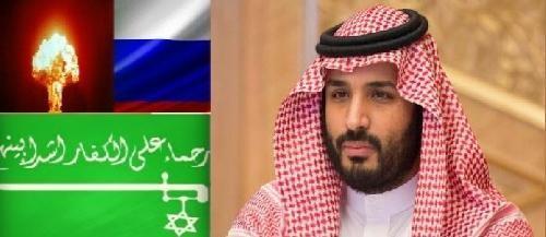 Россия так бьёт террористов, что аж сионисты сауды завизжали от страха