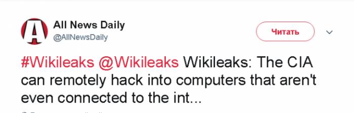WikiLeaks раскрыли методику ЦРУ по удаленному взлому компьютеров, не подключенных к интернету