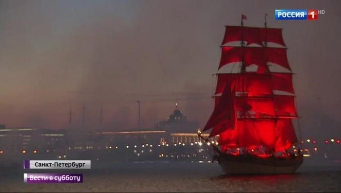 В Петербурге красочное шоу – «Алые паруса»: два миллиона выпускников отправились во взрослую жизнь