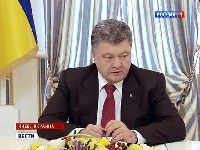 Вместо диалога самозванец Порошенко устраивает истерику
