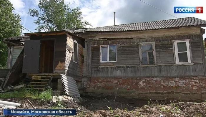 В Можайске в старом доме обнаружены уникальные исторические документы