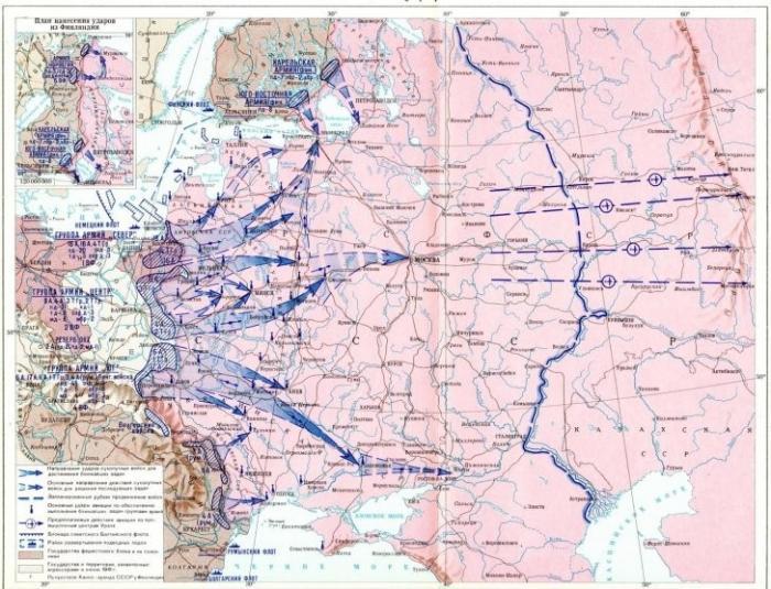 Как нападение Германии на СССР отображается в учебниках истории разных стран