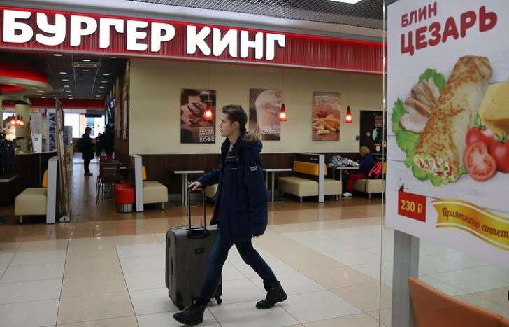 'Ресторан