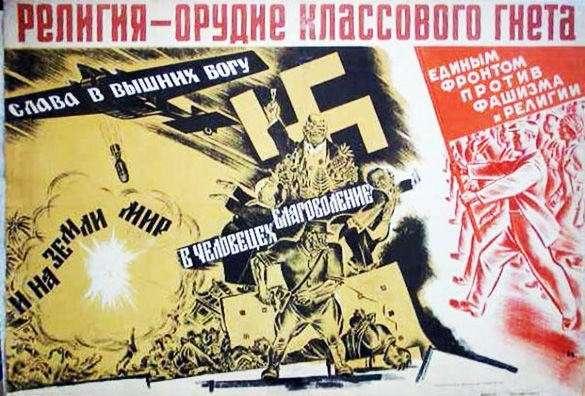 Васильева внедряет мракобесие в систему образования России