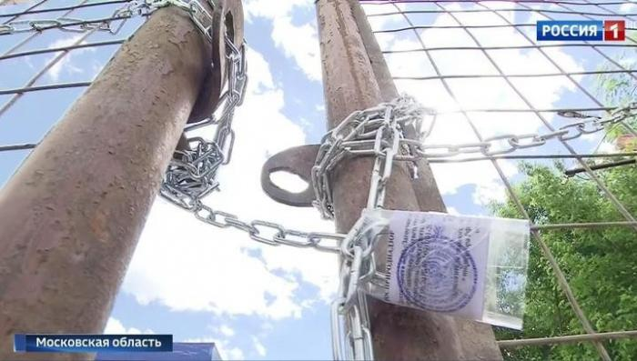 Полигон «Кучино» опечатан Росприроднадзором, а глава Балашихи подал в отставку