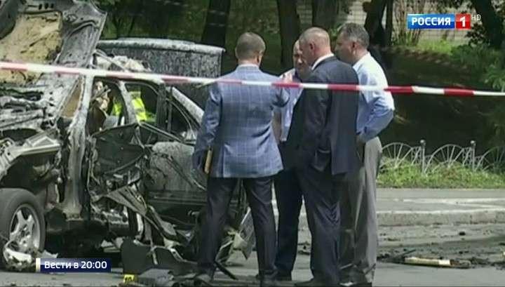 В Киеве подорвана машина полковника Минобороны Украины