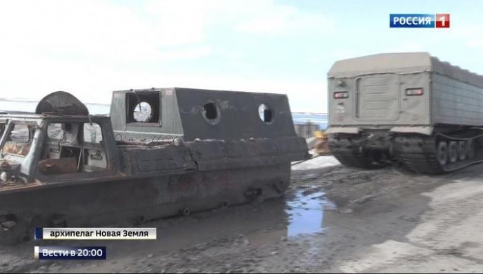 Министерство обороны начало наводить порядок в Арктике