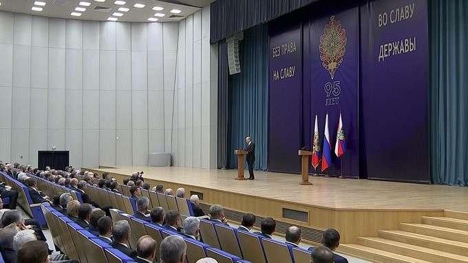 Президент поздравил сотрудников иветеранов СВР с95-летием нелегальной разведки