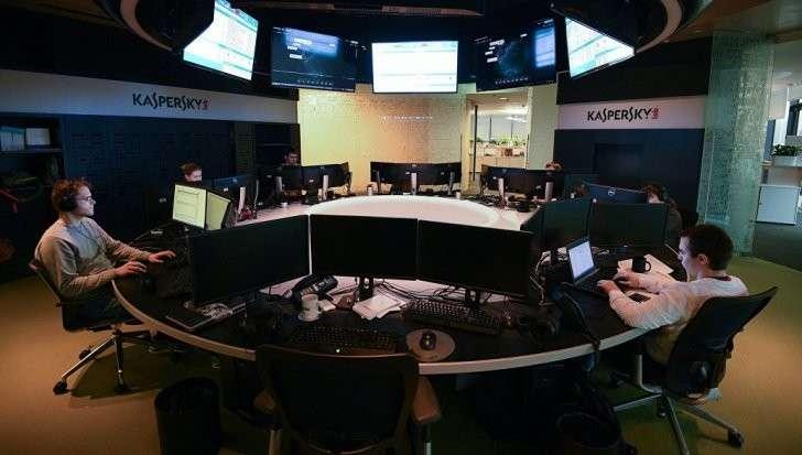 Агенты ФБР нанесли визит в «Лабораторию Касперского» в США